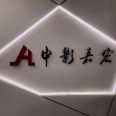 武汉中影嘉宏艺术培训中心洪山校区图2