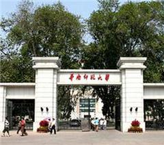北京大学社会工作专升本广州班招生
