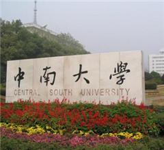 北京大学网络教育法学专升本广州招生