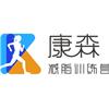 滄州康森減肥訓練營