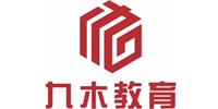 长沙九木设计教育