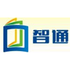 廣東智通職業培訓學院