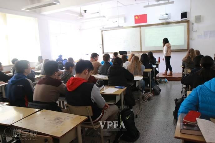 上海远播留学研学培训中心 课堂花絮