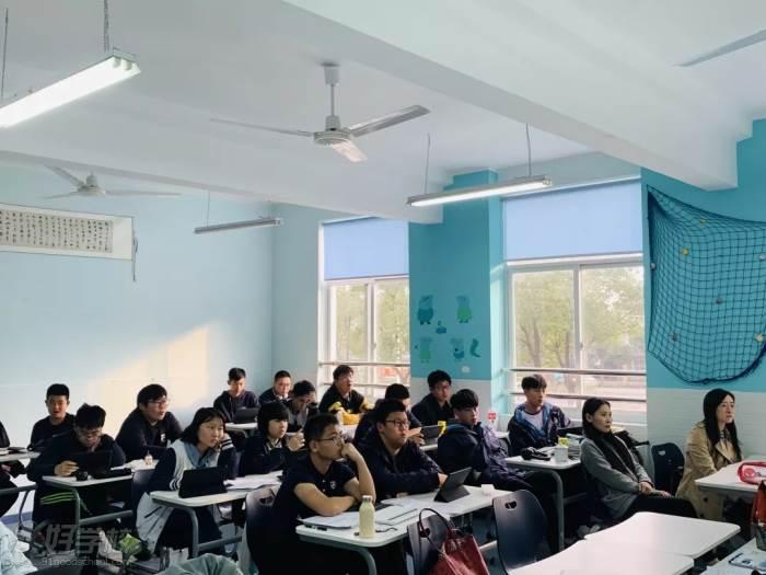 上海远播留学研学培训中心 学员风采