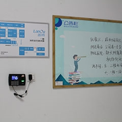 郑州蓝鸥科技培训中心中原校区图4