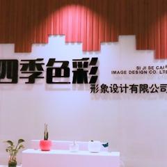 武漢形象顧問專業知識網絡培訓課程