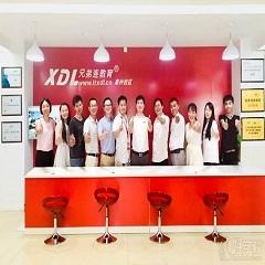 惠州电商美工就业培训班