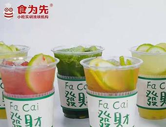 手作柠檬茶技术课程培训