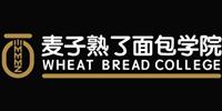 鷹潭麥子熟了面包學院