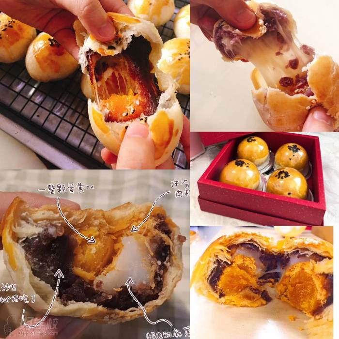 肉松麻薯蛋黄酥伴手礼
