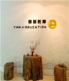 广州美术设计考研全程班