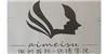 哈尔滨微利国际纹绣学院