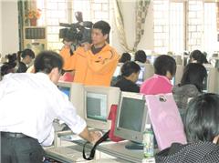 東莞本地戶籍居民高級計算機操作員培訓