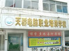 東莞ERP企業管理培訓課程