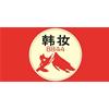 广州艾美国际