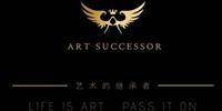 广州艺承半永久高端美业培训学校