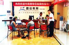 中國地質大學視覺傳達設計自考本科東莞辦招生簡章