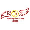 晋中旭梦圆蛋糕烘焙西点培训学校