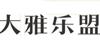 广州大雅学问艺术