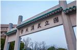 武汉大学MBA历年分数线及招生人数一览