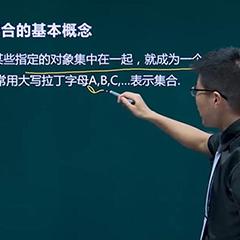 小学教师资格全科培训课程