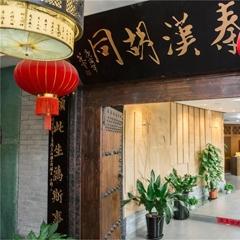 上海琵琶器樂專業培訓課程