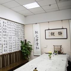 上海书法传统艺术专业培训课程