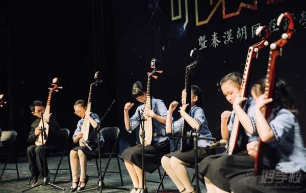 上海秦漢胡同教育 學員風采