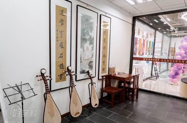 上海秦漢胡同教育 教學環境