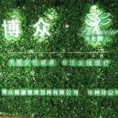 杭州面部塑形培訓課程