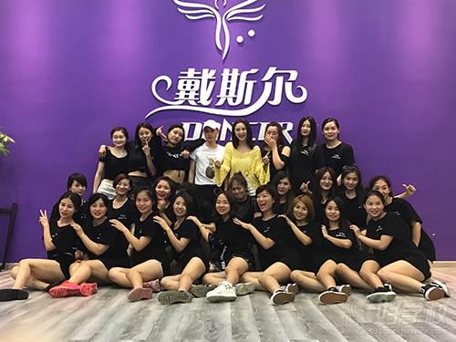 戴斯尔舞蹈国际艺术学校 风采展示
