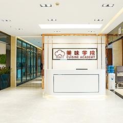 广州湘菜创业培训班