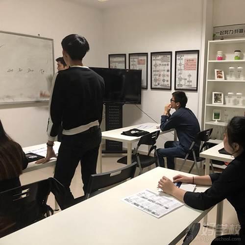 深圳贝勒海餐饮培训学校 上课现场
