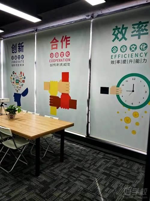 深圳贝勒海餐饮培训 教学环境