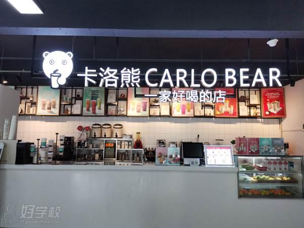 深圳贝勒海餐饮培训学校 开店案例