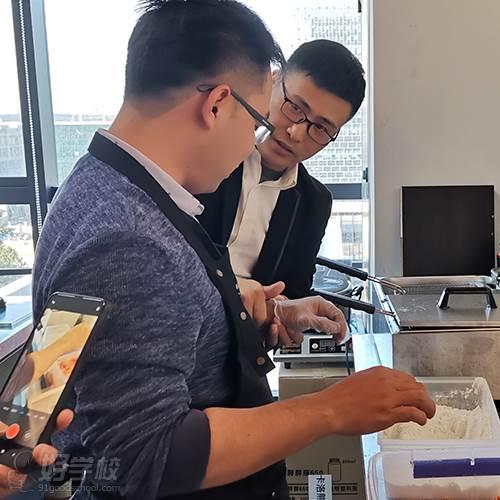 深圳贝勒海餐饮培训学校 实践操作
