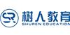 广州树人教育