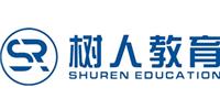 廣州樹人教育