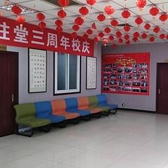 北京张氏零力度正骨术培训班