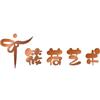 广州筱荷文化艺术培训学校