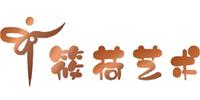 廣州筱荷文化藝術培訓學校