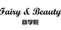 深圳菲颜商学院