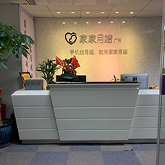 广州高级家政师专业培训课程