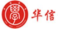 深圳華信培訓學校