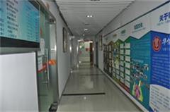 湖南师范大学《市场营销》专业成考专科深圳班