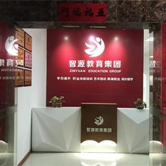 福建中医药大学自考本科福州招生简章