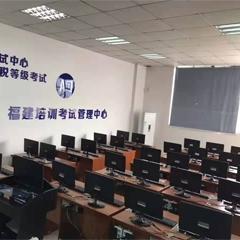 佳木斯大學成人高考專升本福州招生簡章