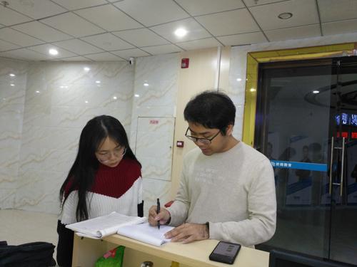 高考日语辅导班招生简章