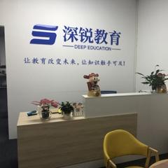 深圳自考網絡課程招生簡章