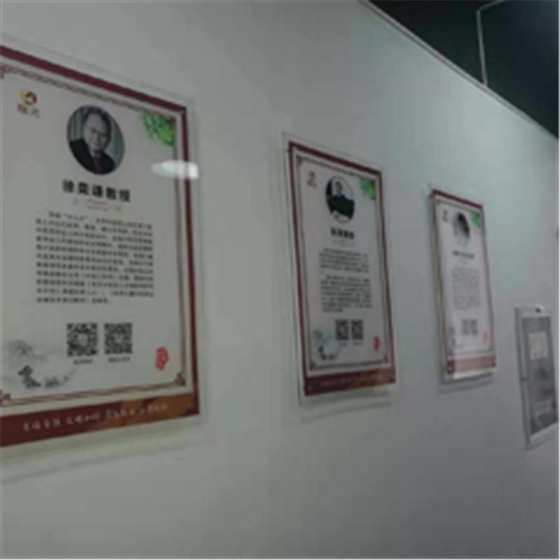 湘潭中醫正骨技能培訓班